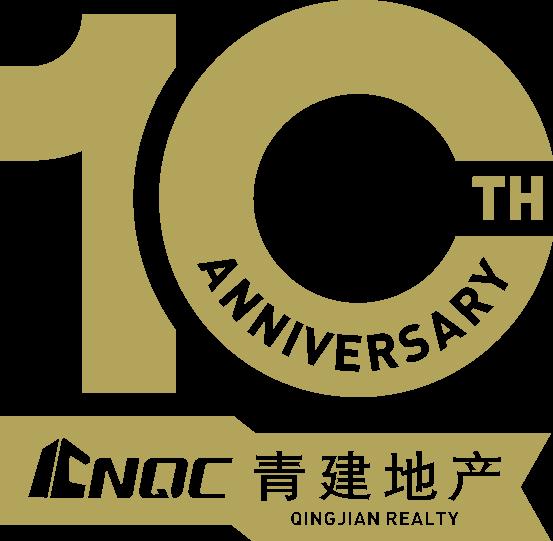 Qingjian 10th Anniversary
