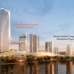 Beijing Tongzhou Integrated Development